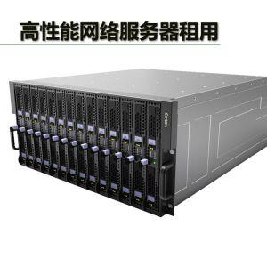 高性能网络服务器租用16线程 32G内存3块1T硬盘RAID5网络带宽10M