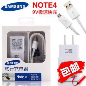 Samsung三星note4 N9100 S6原装正品9v快速充电器QC直充人气包邮