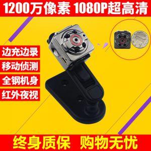 送8G卡SQ8小相机高清1080P迷你DVMINI数码微型摄像机全新标正包邮