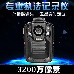 立威奇兵A7 高清现场执法记录仪3200万像素GPS定位支持外置摄像头